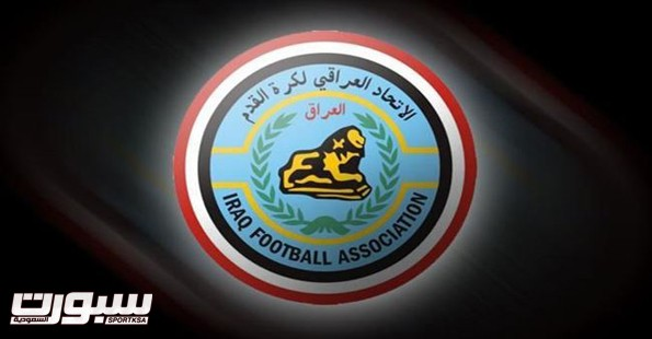 الاتحاد العراقي يحث الاندية على عد