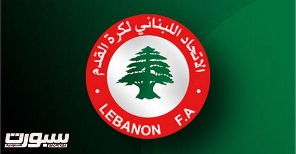الاتحاد اللبناني