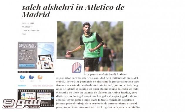 الصحف البرتغاليه تتكلم عن نقل صالح لاتلاتكو