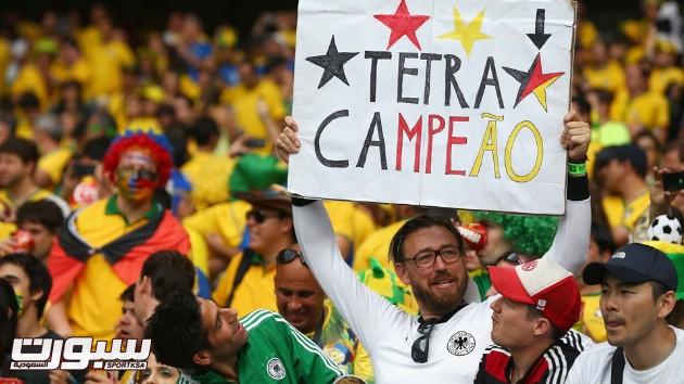 المانيا البرازيل 1
