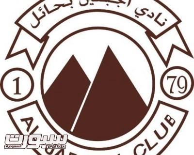شعار الجبلين