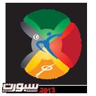 شعار بطولة العالم للصالات