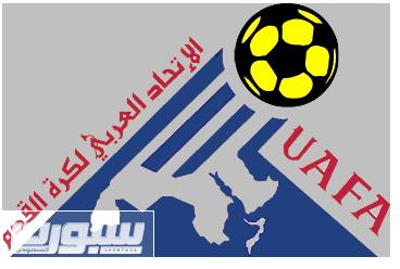 شعار_الاتحاد_العربي_لكرة_القدم