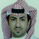 شويش الفهد