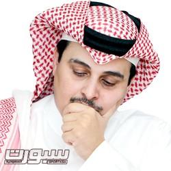 طارق -النوفل