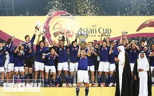 اليابان بطلة آخر نسخة عام 2012 بالدوحة