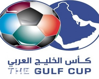 كأس الخليج 21