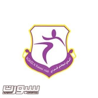 نادي الوطني