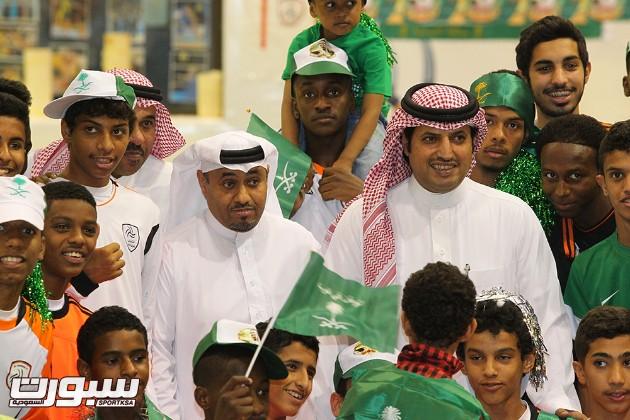 احتفال الشباب باليوم الوطني