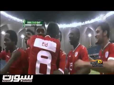 صور مباراة قطر وعمان