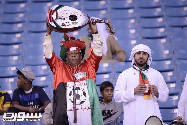 صور من مدرجات مباراة الإمارات و العراق