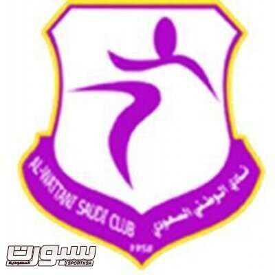 شعار الوطني