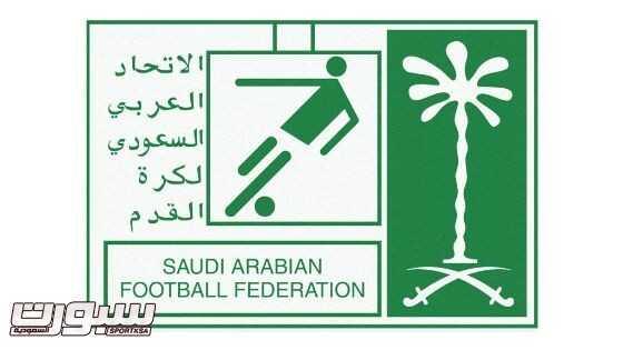 شعار-الاتحاد-السعودي1