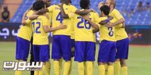فريق النصر (1) 