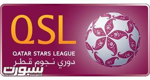 دوري نجوم قطر الدوري القطري