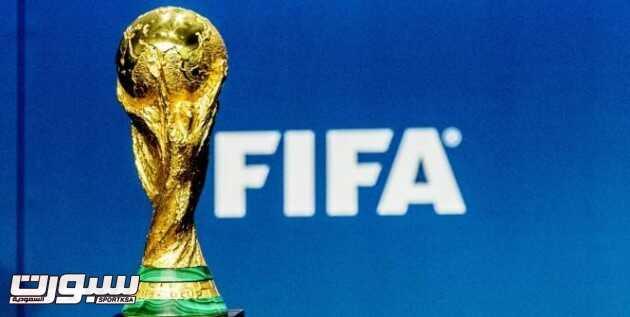 الفيفا كأس العالم