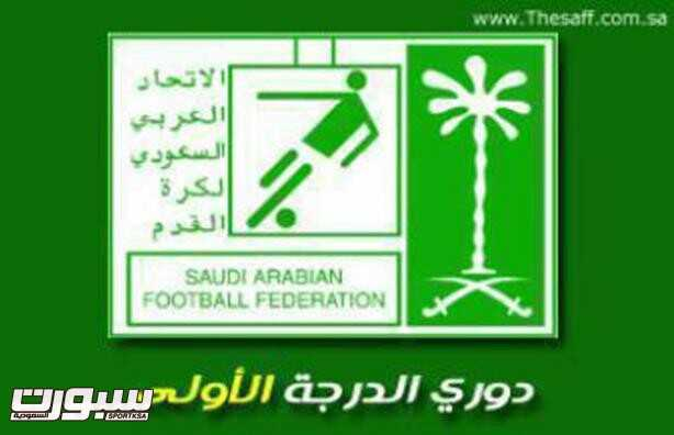 شعار دوري الدرجة الاولى (1) 