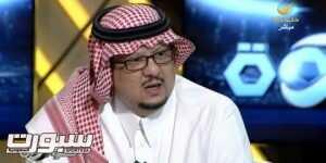 فيديو – لقاء فيصل بن تركي مع برنامج كورة