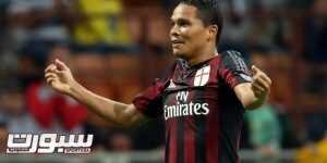 Milan's Carlos Bacca jubilates after scoring the goal during the Italian Serie A soccer match AC Milan vs US Palermo at Giuseppe Meazza stadium in Milan, Italy, 19 September 2015. ANSA/MATTEO BAZZI