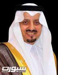 صاحب السمو الملكي الأمير فيصل بن خالد بن عبدالعزيز أمير منطقة عسير