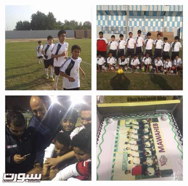 أكاديمية النهدي تحتفل بالمواهب - صحيفة سبورت السعودية