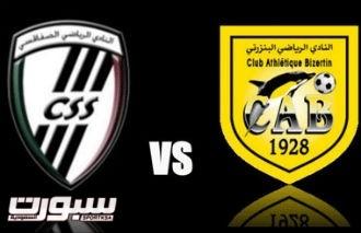 css-vs-cab-logo