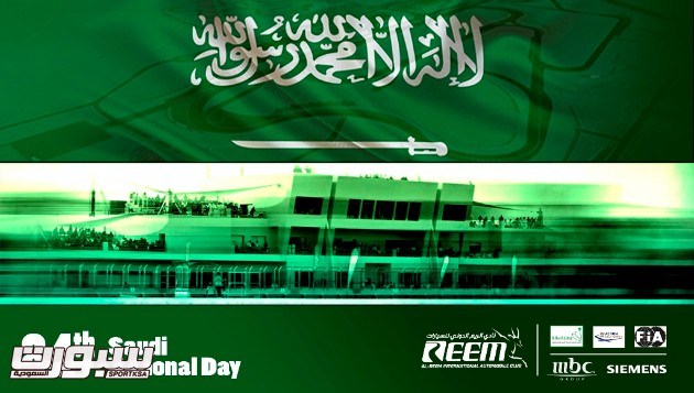 national day14