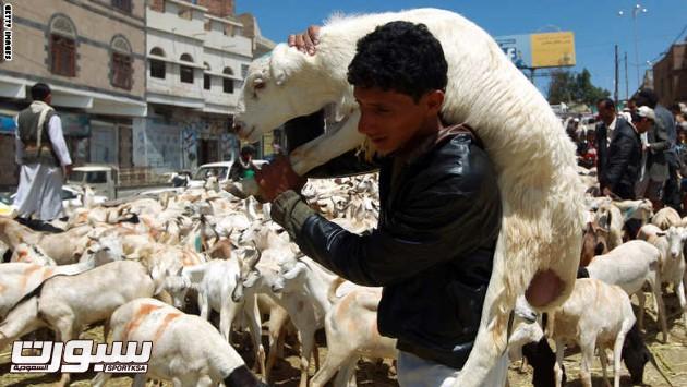 YEMEN-RELIGION-ISLAM-EID AL-ADHA